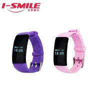 Buy cheap OLED Bluetooth Wristband Health Fitness Activity TrackerSport?Watch Smart Bluetooth?Bracelet from wholesalers