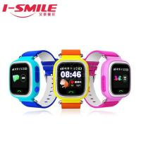 Buy cheap 1.22inch kids?gps tracker?watch?wifi touch screen sos?watch from wholesalers
