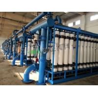 China 80TPH Ultrafiltration Membranes Water Treatment on sale