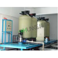 Quality 15TPH Water Softener Filtration System for Drinking Water Machine wholesale