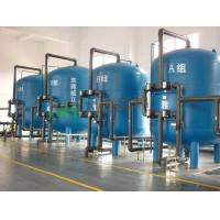 China 20TPH Water Softeners Filtration System Treatment on sale
