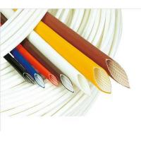 Buy cheap Fiber Glass Insulation Tube from wholesalers