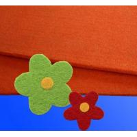 Buy cheap SF-FES-002AFELT SHAPES from wholesalers