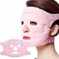 Buy cheap Tourmaline Gel gel magnet Facial mask Slimming Beauty massage face Mask from wholesalers