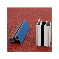 Buy cheap Aluminium sliding window extrusion profile from wholesalers
