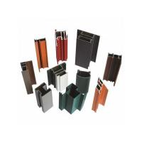 Buy cheap Powder coated aluminum extrusion profile from wholesalers