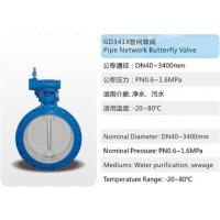 Quality GD341X Pipe Network Butterfly Valve wholesale