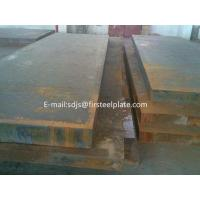 Quality WTSt 37-3 alloy iron sheet wholesale