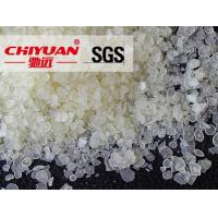 Buy cheap C5C9 copolymerized petroleum resin M4120 from wholesalers