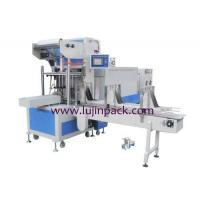 Quality ST6030AF Shrink Packaging Machine wholesale
