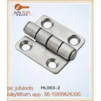 China Industrial Cabinet Adjustable Self Closing Kitchen Inset Cabinet Door Hinges on sale