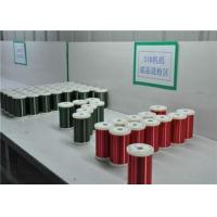 Quality Polyesterimide Motor Winding Copper Wire Round 0.012 - 4.5mm For Choke Coils wholesale