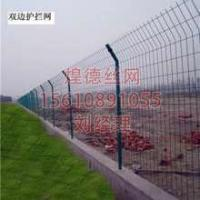Buy cheap Bilateral Fence from wholesalers