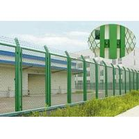 Buy cheap Prison Fence from wholesalers