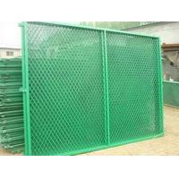 Buy cheap Highway Fence from wholesalers