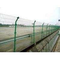 Buy cheap Railway Fence from wholesalers