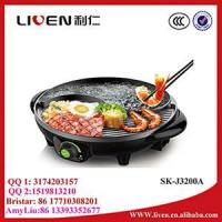 Quality SK-J3200A Electric Grill With Hot Pot wholesale