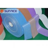 Buy cheap Nylon Adhesive Double Sides Magic Tape from wholesalers