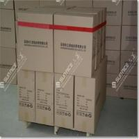 Buy cheap Colorful Hook and Loop Wrap Strapping on Pallet from wholesalers