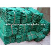 Quality HDPE shading net for Agricultural Greenhouse wholesale