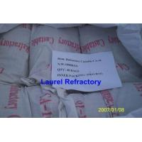 China Unshaped High Temperature Castable Refractory ,Insulating Castable Refractory on sale