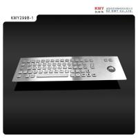 Quality Anti-vandal IP65 Stainless Steel Panel Mounting Metal Keyboard with Trackball wholesale