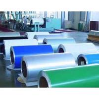 Quality 3004 coated aluminum coil wholesale