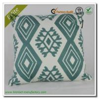 Buy cheap Machine Embroidery Designs Embroidery Cushion Covers Decorative from wholesalers