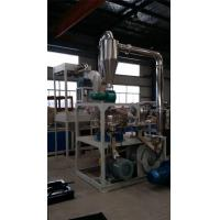 Buy cheap Industrial Mixing Machine from wholesalers