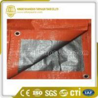 China Vinyl Coated Fabric High Strength Truck Cover on sale