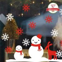 Buy cheap Window Snowflakes Christmas Stickers from wholesalers