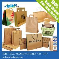 China Wholesale Customzied Cheap Paper Bag Gift Bag For Gift on sale