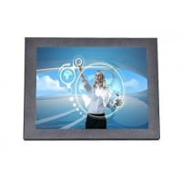 "The product name: 10.4 ""capacitive LCD touch monitor Open"