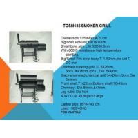Quality charcoal smoker grill wholesale