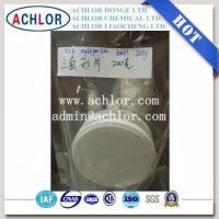 swimming pool chemical tcca Type and 90% available chlorine