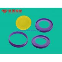 Plastic Lid for Mild Powder Cans