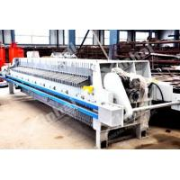 Quality Press Filter wholesale