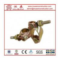 48.3mm British type pressed fixed scaffolding couplers