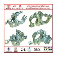 Quality Drop forged scaffolding couplers wholesale