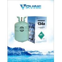Buy cheap HFCs Refrigerant Gas from wholesalers