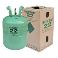 Buy cheap HCFCs Refrigerant Gas from wholesalers