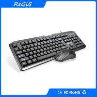 Cheap Business Office Keyboard And Mouse Set for sale