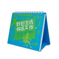 Quality Custom Advent Calendar Printing wholesale