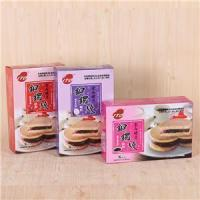 Buy cheap Customized Children Food Packaging Carton Box from wholesalers