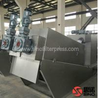 Quality Waste Water Screw Filter Press wholesale