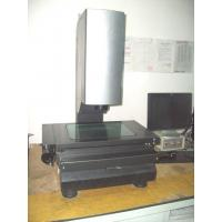 Company Environment Product name: Image instrument