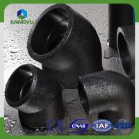 Black HDPE Water Pipe
