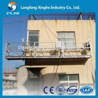 Quality Suspended scaffolding ZLP630 630kg 3*2 meters modular working platform for building facade cleaning wholesale