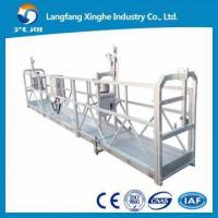 Quality hanging gondola / rope suspended platform / suspended scaffold wholesale