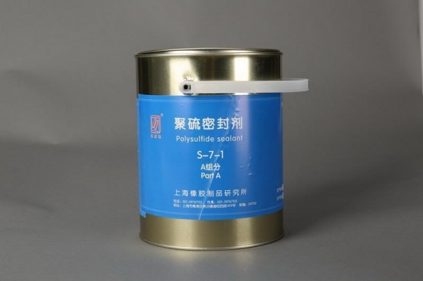 Cheap BS Series Non-Drying Butyl Sealant for sale